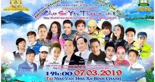 Poster chương trình chia sẻ yêu thương lần 5 của nhóm thiện nguyện QUÊ HƯƠNG ĐỊA ĐẠO tại An Giang